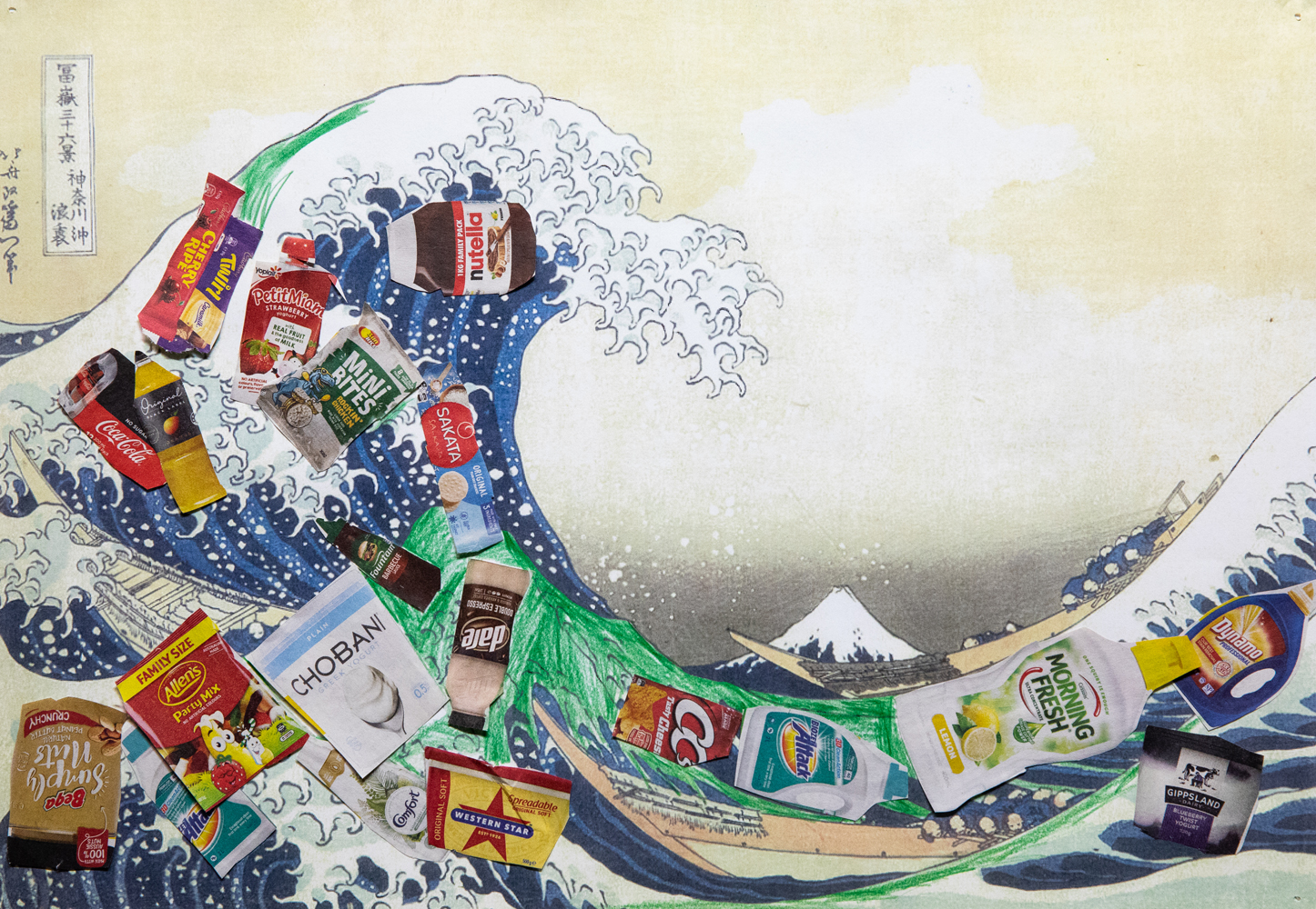 19. Daniel Reid, 'All the rubbish in the water', mixed media, Year 6, Drummond Memorial Public School